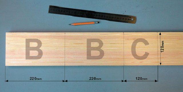 Две боковые стенки (В) и дно скворечника (С)