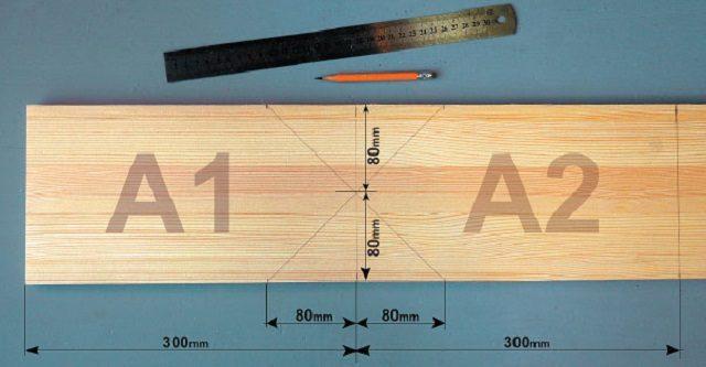 Размечены контуры передней (А1) и задней (А2) стенок