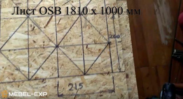 На лист OSB нанесена разметка